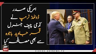 US-President-Donald-Trump-meet-Army-Chief-General-Qamar-Javed-Bajwa