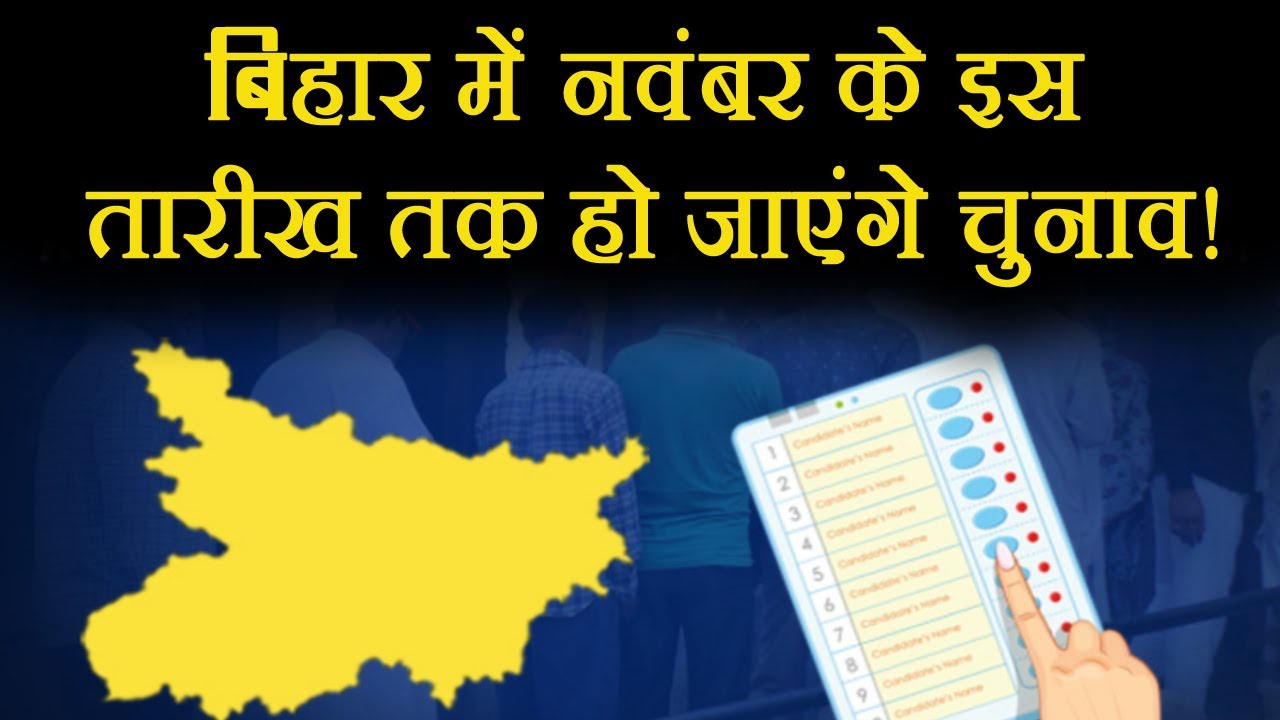 Election-Commission-.