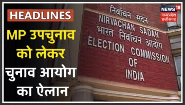 Madhya-Pradesh-29-November-MP-By-Election-Election-Commission